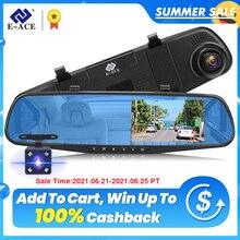 E ACE سيارة Dvr 4.3 بوصة مرآة الرؤية الخلفية FHD 1080P مسجل فيديو داشكام دعم كاميرا الرؤية الخلفية داش كاميرا مسجل Dvrs