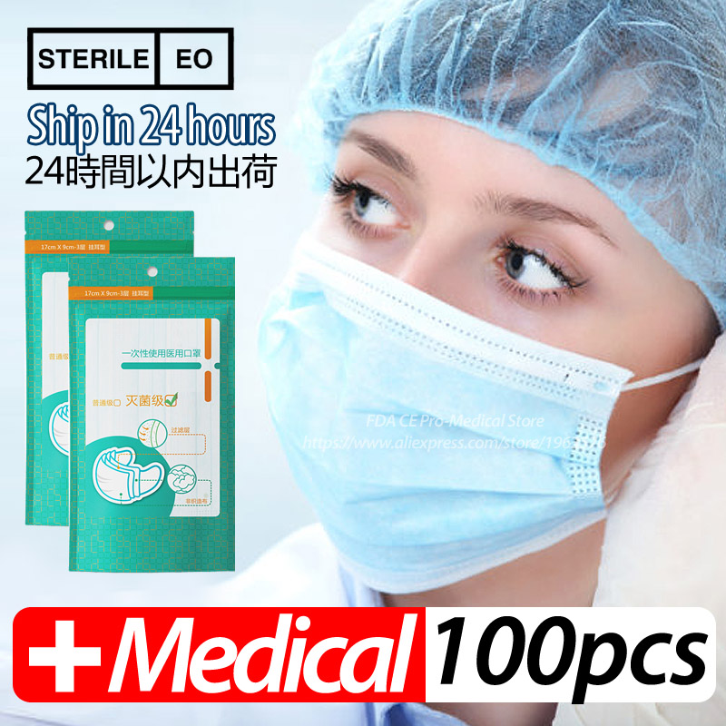 Top Quality Disposable Mask 50 Pcs 100Pcs 3 Layer PM2.5 Filter Nonwoven Breathable Anti Pollution Flu Hygiene Face Mouth Masks|Masks| | - AliExpress