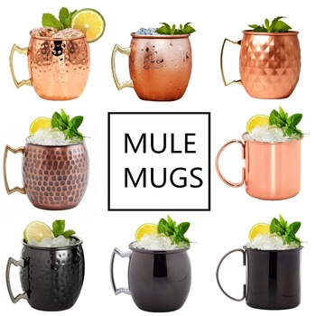 550ml Moscow Mule Metal Mugs 1