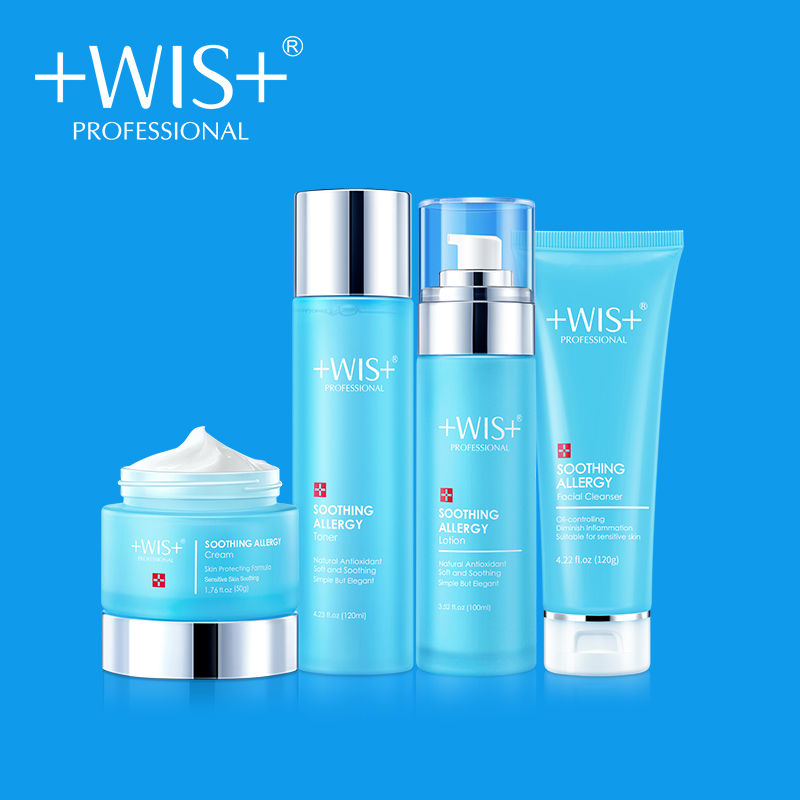 WIS Soothing Skin Care Sets Moisturizing Oil Control Refreshing Brightening Face Toner Essence Cream Lotion For Sensitive Skin