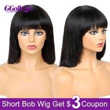 Short Bob With Bangs Straight Human Hair Wigs