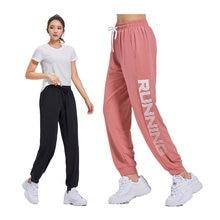 Длинные Мешковатые брюки с высокой талией повседневные свободные