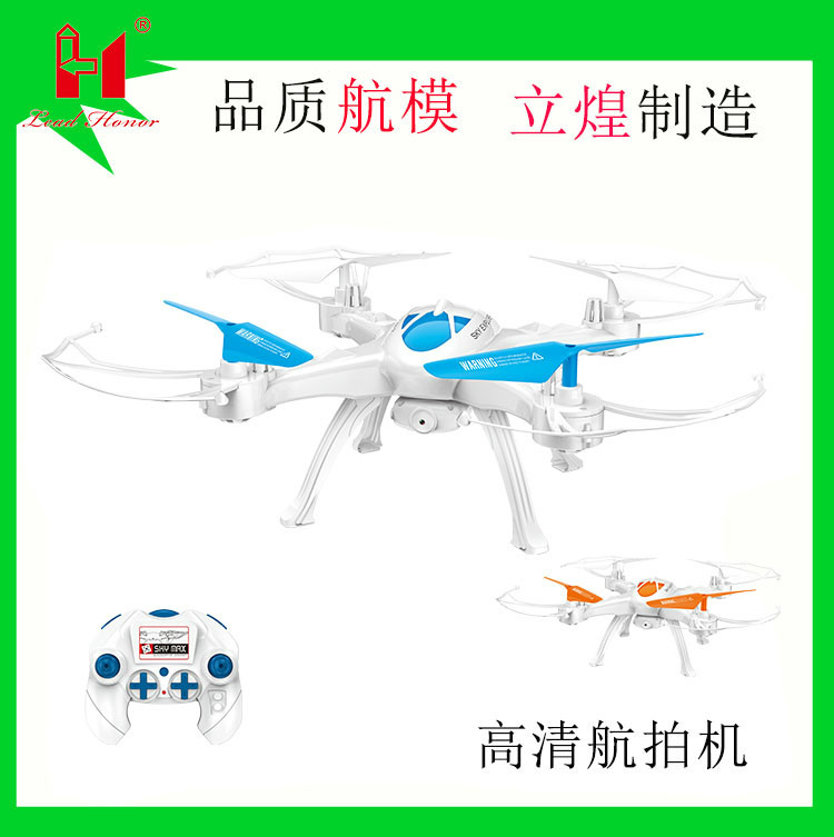 Lh-x16c Ultra Large Quadcopter With Webcam Aerial Photography Remote-control Drone Remote Control Aircraft CHILDREN'S Toy