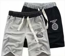 BoysSummer Five Points Shorts 13-15 Years Old Boys Junior Middle School StudentsSummer Slim Leisure Trousers