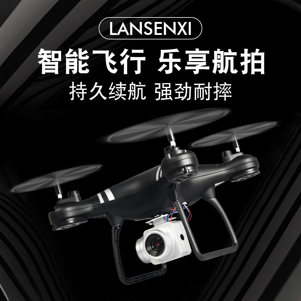 Lf608 Quadcopter Remote-controlled Unmanned Vehicle High-definition Aerial Photography Children Plane Toy Drone