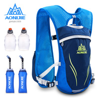 AONIJIE Marathon Hydration Pack 5.5L Outdoor Bags Hiking Running Backpack Vest Cycling Rucksack w/ Water Bottle Water Bladder