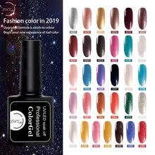 цена 8ml Holographic Glitter Gel Nail Polish Shiny Glitter Sequins UV Gel Varnish Rainbow Laser Soak Off UV Gel Nail Art онлайн в 2017 году