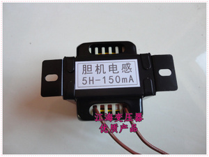 Image 2 - Single Ended Tube Audio Amplifier Circuit Inductance Filter Choke Coil Inductor 5H 150mA DC Resistance 78Ω