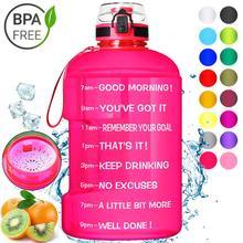 Спортивная бутылка для воды BuildLife, емкость 1,3л 2,2л 3,78л с фиксирующей крышкой, флаконы для занятий спортом, фитнесом, без БФА, большой емкости