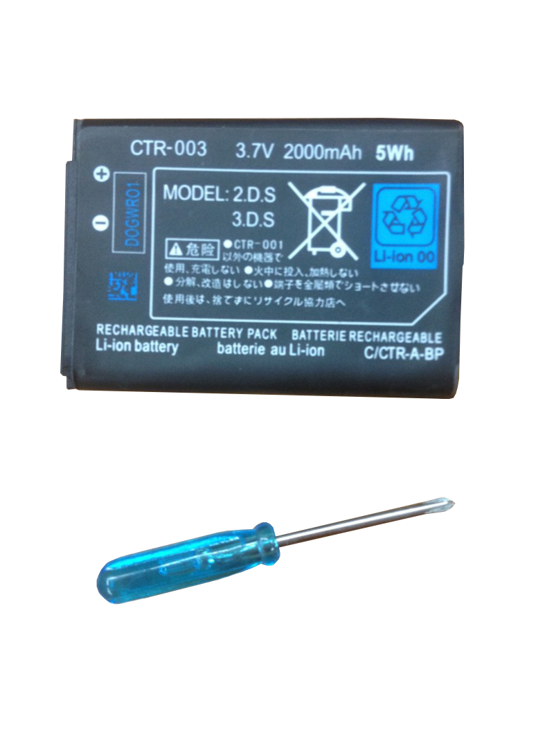 2000mAh 3.7V Rechargeable Lithium-ion <font><b>Battery</b></font> <font><b>Pack</b></font> for Nintendo <font><b>3DS</b></font> Replacement <font><b>battery</b></font> with tools image