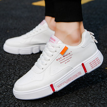 2019 Summer New Style Popular Brand Hong Kong Style Sneakers Men's Sports MEN'S