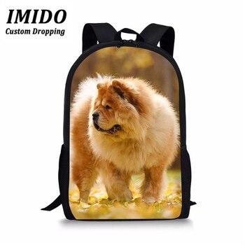 цена на IMIDO School Bag for Teenager Girls Cute Chow Printing Backpack Children Animals Daypack School Student Function Book Bag 2020