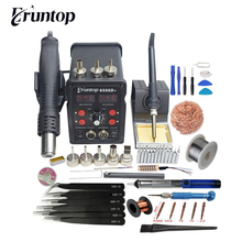 Eruntop 8586 8586 + 8586D + 2в1 Электрические паяльники + пистолет горячего воздуха лучше SMD паяльная станция модернизированная 8586D