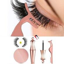 New Magnetic Liquid Eyeliner& Magnetic False Eyelashes& Tweezer Set Waterproof Long Lasting Eyeliner False Eyelashes Drop Ship
