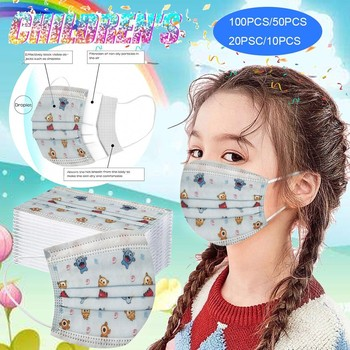 New Fashion Cartoon Disposable Children Mask For kids 2020 Breath Valve Mouth Face Mask kids PM2.5 Filters New Washable Mask#3 1