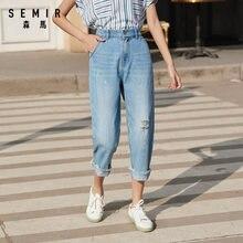 Женские модные джинсы semir новинка 2020 свободные прямые брюки