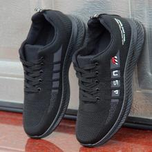Casual Shoes For Men Breathable Fashion Male Autumn Mesh Sneakers Fashionable Movement Footwear