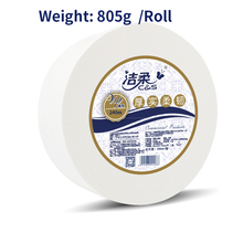 Sewer Safe Toilet Tissue Paper Roll Large Size 2-PLY Soft Bath Household Bathroom Sanitary Supplies Washroom