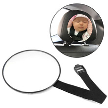 Rearview-Mirror Baby-Monitor Safety-Equipment Car-Rear-Seat Adjustable Shockproof Black