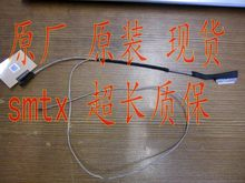 Новый оригинальный светодиодный кабель для LENOVO E51-80 led lcd lvds DC02002G200