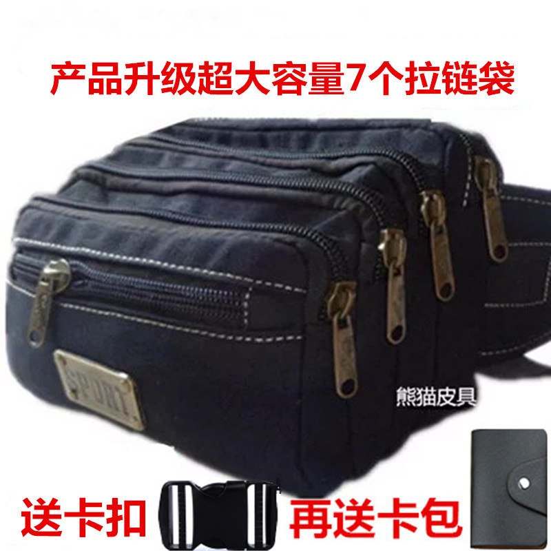 Wallet Men's Large Capacity Multilayer Business Cash Storage Wallet Female Sports Riding Phone Bag Multi-functional Canvas Waist
