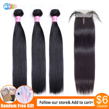 Przez proste wiązki z zamknięciem Meches Humaines Cheveux peruwiański włosów 3 wiązki z zamknięciem 1/2 sztuk Remy włosów ludzkich rozszerzenie