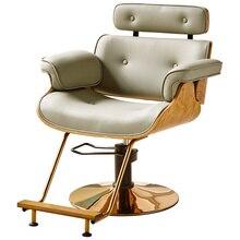 Sedia Chaise Barbeiro Stoelen парикмахер Sedie beauty Barbero мебель для ногтевого салона Barbearia Silla магазин Cadeira парикмахерское кресло