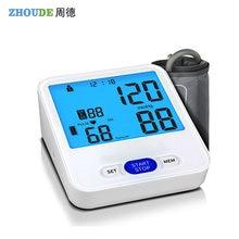 Монитор артериального давления на руку голос ЖК дисплей Дисплей