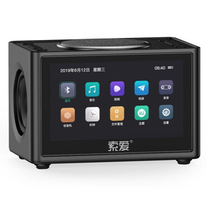 Image 1 - New Arrival Video Bluetooth Speaker Portable Mini Wireless 3D Subwoofer Home HD Radio Car Computer Speakers Support TF FM USB