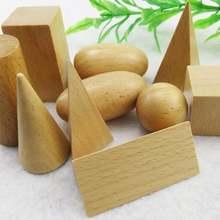 10 шт/компл деревянные 3d Строительные учебные пособия Детская