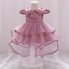 Sukienka dla dziewczynki sukienka dla dziewczynki sukienka dla dziewczynki elegancka sukienka dla dziewczynek sukienki dla dziewczynek suknie urodzinowe Party princess Dress tanie tanio KLFLGD Kolan Suknia balowa O-neck Krótki Krepy Frezowanie Koronki Flower girl dresses REGULAR