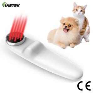 ¡Producto en oferta! Tratamiento con luz láser para aliviar el dolor y curar heridas para mascotas, perros y gatos