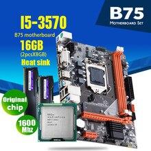 Комплект материнской платы Atermiter B75 с Intel Core I5 3570, 2x8 ГБ = 16 ГБ, 1600 МГц, память DDR3 для настольного компьютера, радиатор USB3.0 SATA3