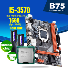 Intel-Core I5 3570 Atermiter B75 DDR3 SATA3 Desktop with 2x8gb--16gb/1600mhz/Ddr3/Desktop-memory