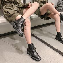 Школьные ботинки из натуральной кожи с толстой подошвой