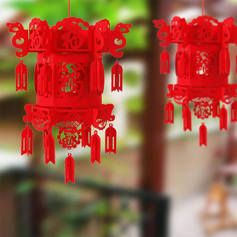 Good Luck Gift New Year Lantern Chinese Red Lantern Festivous Beautiful Best Wishes Home Decoration Decorate Traditional FU