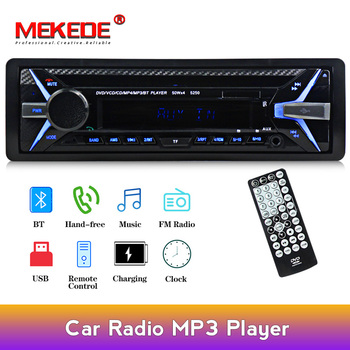 Wholesale!Mekede car radio MP3 player Car Stereo Autoradio Build-in BLUETOOTH SD USB AUX FM DVD CD car multimedia player image