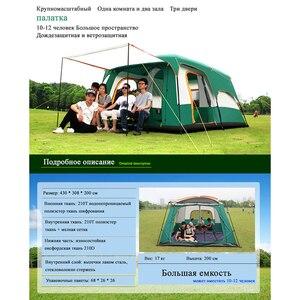 Image 5 - Camping zelt Zwei geschichte outdoor 2 wohnzimmer und 1 hall high qualität familie camping zelt große raum zelt 8/10 outdoor camping