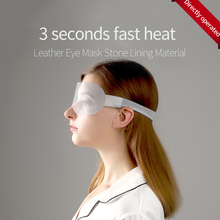 Sleeping Eye Massager Heating Shading Breathable Relieve Fatigue Compress Leather Hot Sleep Massage Health And Beauty