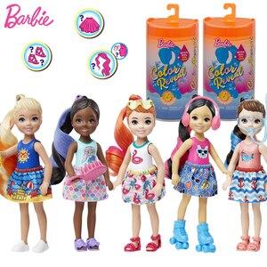 Original Barbie Blind Box Doll