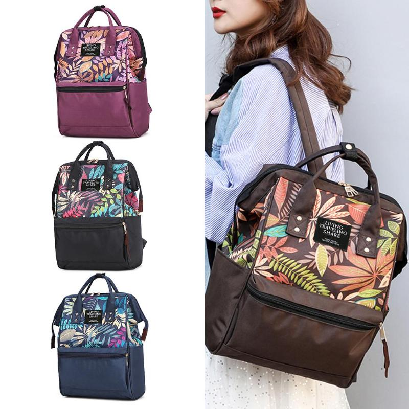 Large Capacity Baby Diaper Bag Tropical Plant Print Fashion Nylon Women School Shopping Travel Backpack Nappy Organizer Bags