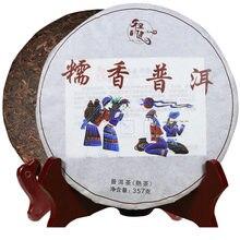 2020 China Yunnan Pur-erh Tea Ripe Pur-erh Tea Shu Cha Scent Of Glutinous Rice Pur-erh 357g