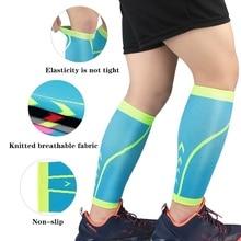 1 шт. компрессионный рукав для ног анти-скользящий Баскетбол Футбол поддержка икр протектор беговые щитки велосипедная нога WarmersLQ22