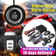 9Pc diy Car SUV Keyless Entry Engine Start Keyless Alarm System Push Button Remote Starter Stop