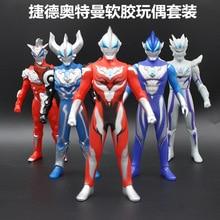 Ultraman Battle Kaiju Monsters…