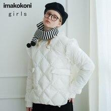 Белый короткий пуховик imakokoni оригинальный женский дизайн