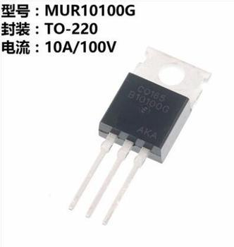 10 unids/lote MBR10100CT B10100G-220 diodo Schottky de 10A100V