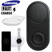 Original Samsung EP-P5200 2in1 Fast Wireless Charger Duo Pad for Galaxy NOTE 10 9 8 s8/s9/S10/s20 /Watch S2/3 Free Quick Charger