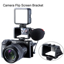 UURig Camera Flip Screen Bracket for Mirrorless Camera with Three Cold Shoe Mount to Microphone LED Video Light