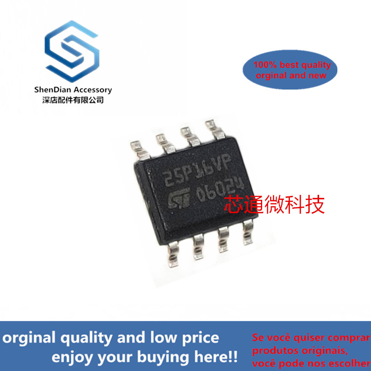 2-10pcs 100% Orginal New Best Qualtiy M25P16-VMN6TP Silk-screen 25P16VP SOP8 16 Mbit, Low Voltage, Serial Flash Memory  In Stock